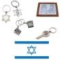 מוצרי יודיקה ישראלים לתיירות