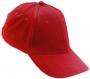 כובע כותנה איכותי לרקמה