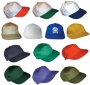 הדפסה על כובעים זולים לקיטנות