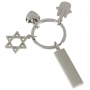 מחזיק מפתחות חמסה לב מגן דוד