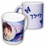 כוסות, ספלים, מאגים עם תמונה צבעונית אישית
