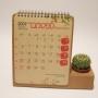 לוחות שנה אקולוגיים עם עציץ קקטוס